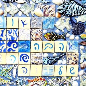 צילום מקרוב של עבודת קרמיקה עם מילים העבודה מוצגת עד ה 24 לאוגוסט באנגר 2 בנמל יפו.