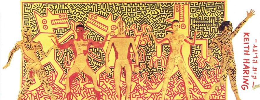 Keith Haring, הפקה ב-1995 במוזיאון תל אביב לאומנות. צילום: צביקי עשת