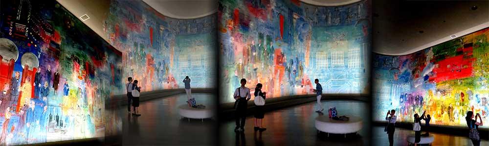 המוזיאון לאומנות מודרנית בפריז. צילום: איריס עשת-כהן
