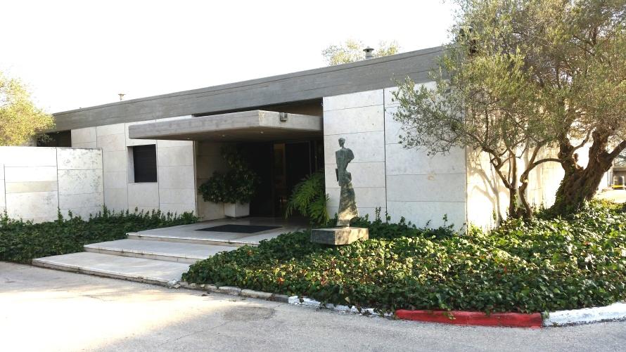 בית ברגמן במוזיאון ישראל