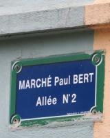 שוק הפשפשים בפריז - בלוג אומנות