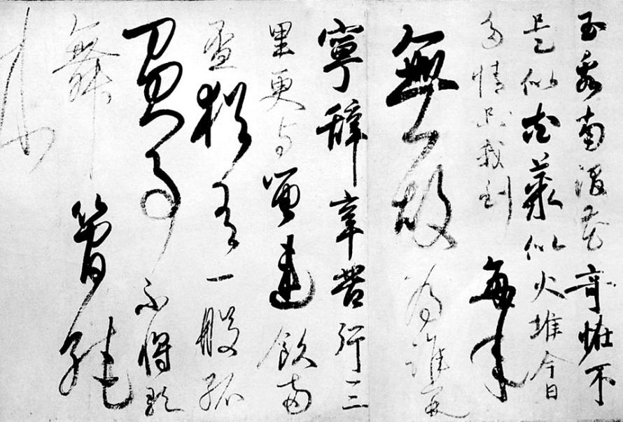 קליגרפיה יפנית
